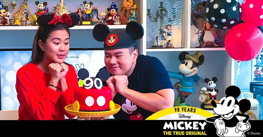 PositiveLeePeilin - Mickey Mouse Party