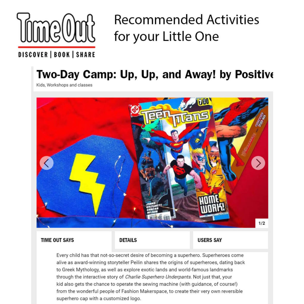 PositiveLeePeilin - Media Time Out