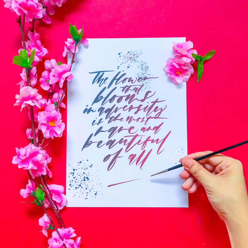 Mulan Calligraphy: Trace Your Movie Quote