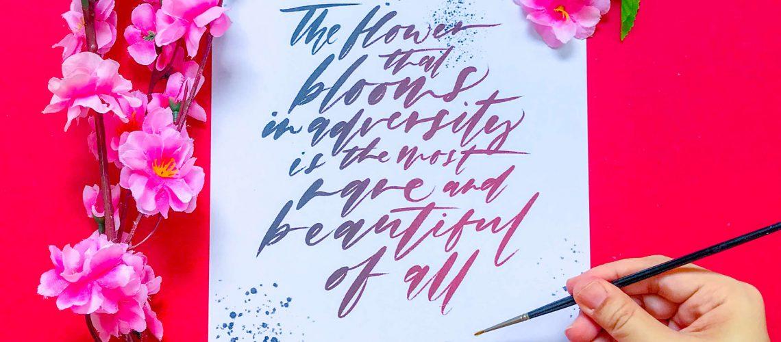 Mulan Calligraphy