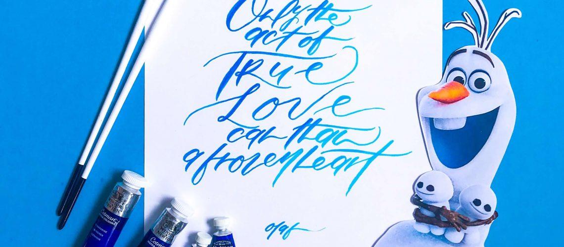 PositiveLeePeilin- DIY Frozen Calligraphy